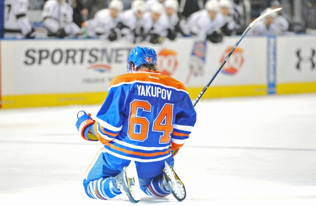 Nail Yakupov, celebrating an OT goal