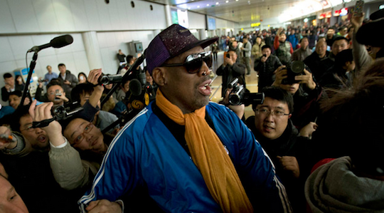 Dennis Rodman (still from video)