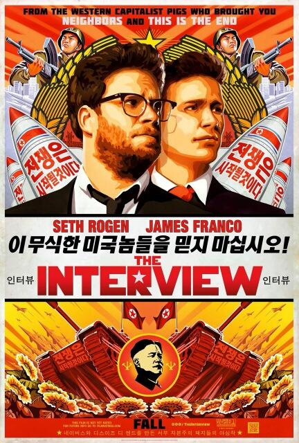 """Seth Rogen and James Franco in a promotional poster for """"The Interview."""" Photo Credit: Columbia Pictures"""