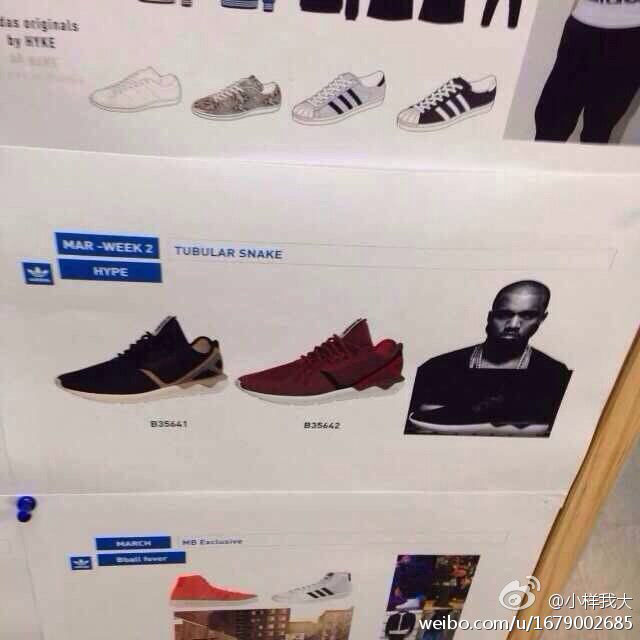 kanye west adidas shoes