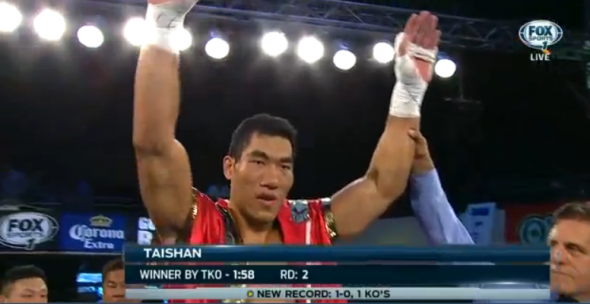 590 Credit Score >> Giant boxer Taishan Dong wins pro boxing debut