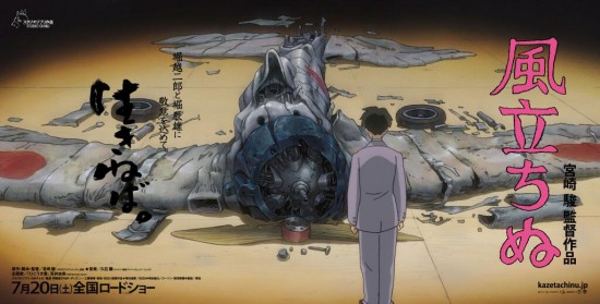the_wind_rises-big-4-550x279