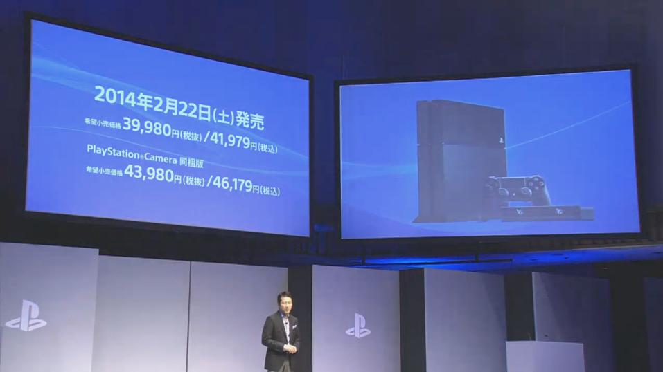 playstation 4 launch