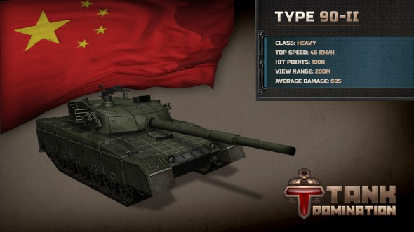 GI_TankDomination_ChineseModels_Type90-II