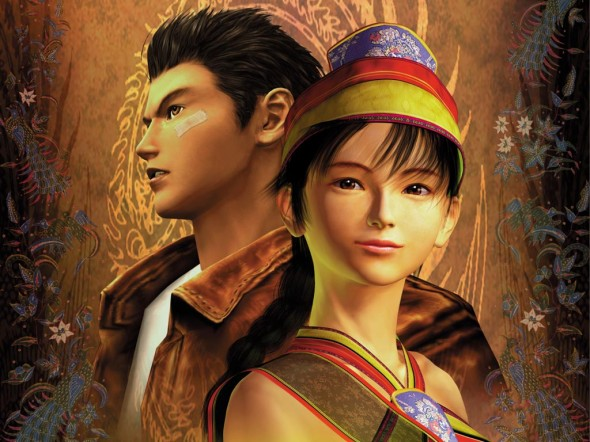 shenmue_02_0