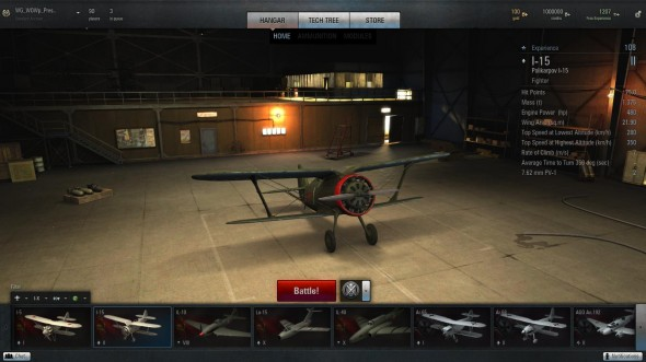 world-of-warplanes-hangar