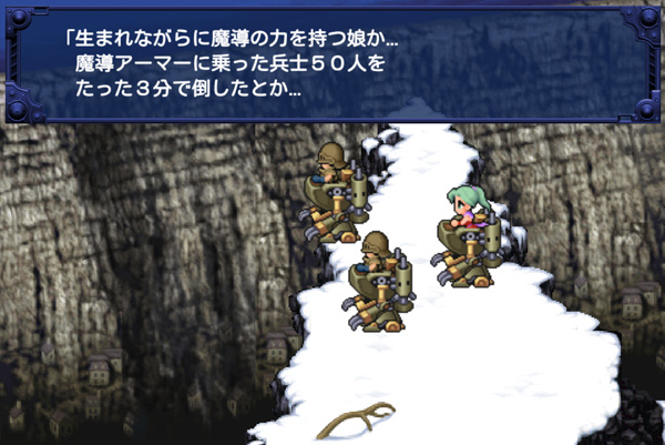 final fantasy vi mobile screen