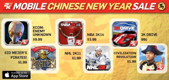 2k-chinese-new-years-mobile-sale