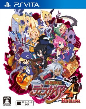 disgaea-4-return-box-art