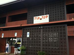 The entrance to the Tip Top Cafe, Lihue Kauia