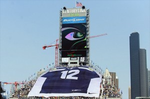 Sep 16, 2012; Seattle, WA, USA; A 12th Man tiff is displayed prior to the first kickoff between the Seattle Seahawks and the Dallas Cowboys at CenturyLink Field. Mandatory Credit: Steven Bisig-USA TODAY Sports