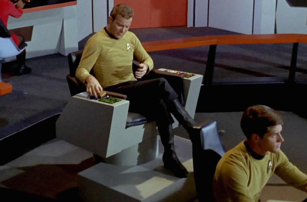 Bryan Fuller tweets new Star Trek series captains chair – Star Trek Captain Chair