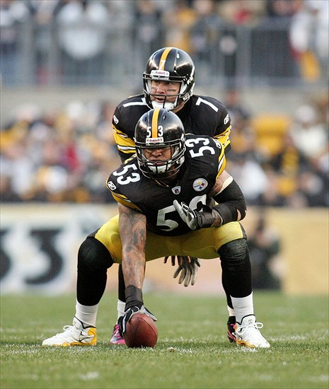 Maurkice Pouncey is at the Center of Leadership for the Pittsburgh Steelers