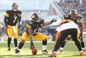 Maurkice Pouncey Commands the Line in Pittsburgh