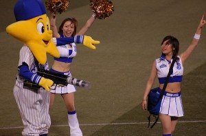 I... I LOVE Japanese baseball.