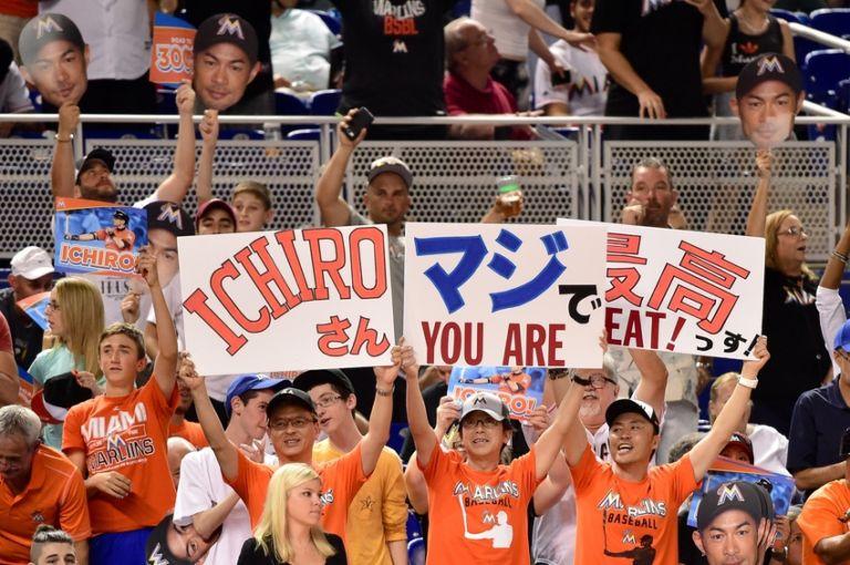 Ichiro-suzuki-mlb-new-york-mets-miami-marlins-768x510