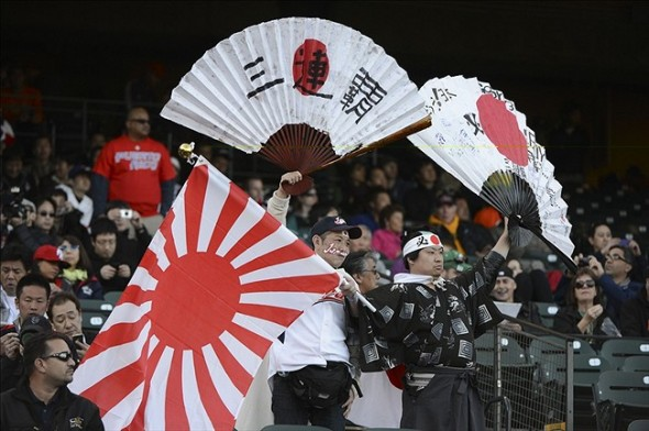 March 17, 2013; San Francisco, CA, USA; Japanese fans before the World Baseball Classic semifinal against the Puerto Rico at AT