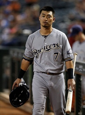 Jul 11, 2013; Phoenix, AZ, USA; Milwaukee Brewers right fielder Norichika Aoki (7) during the first inning against the Arizona Diamondbacks at Chase Field. Mandatory Credit: Rick Scuteri-USA TODAY Sports