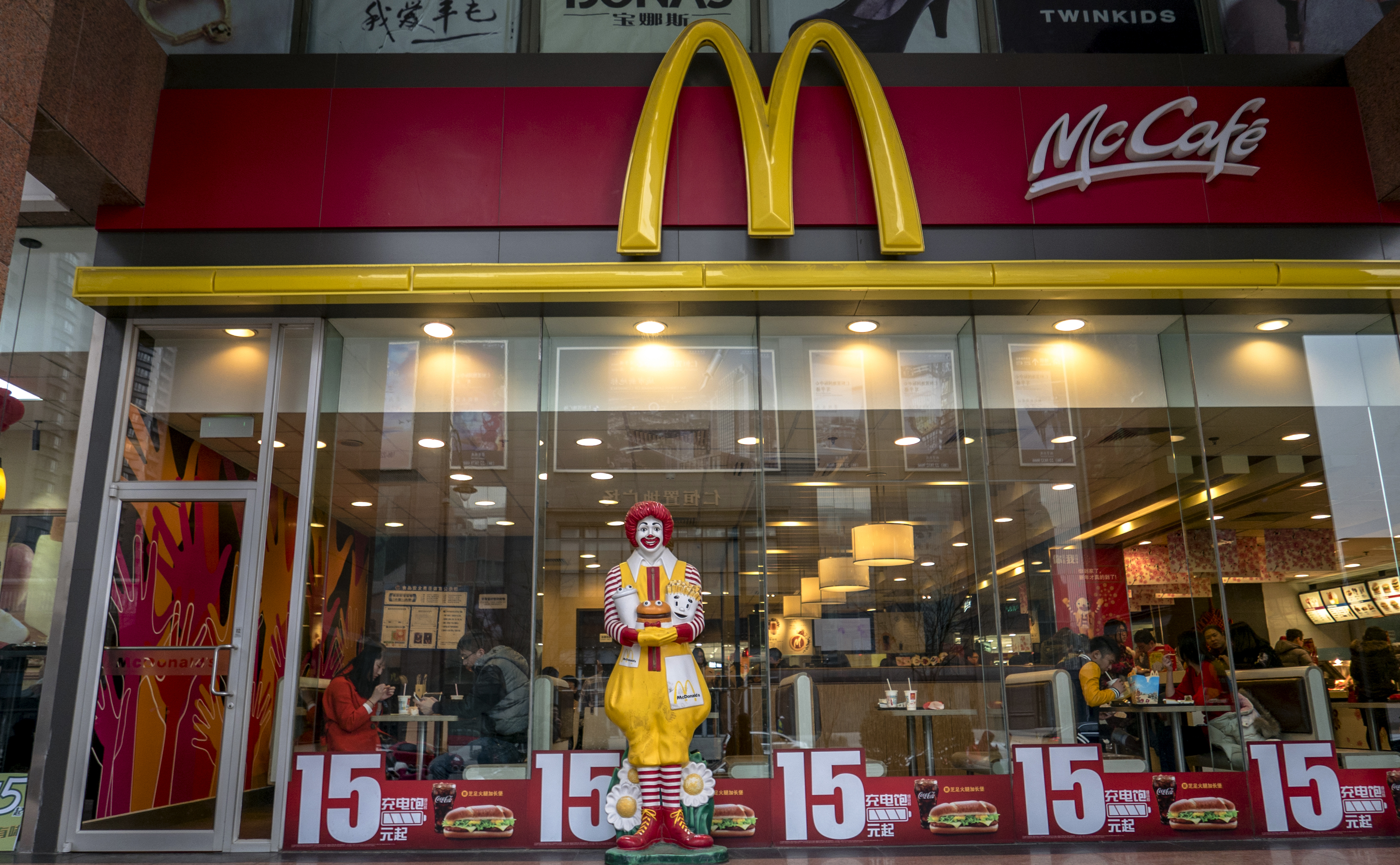 Fast Food Open On New Year S Day