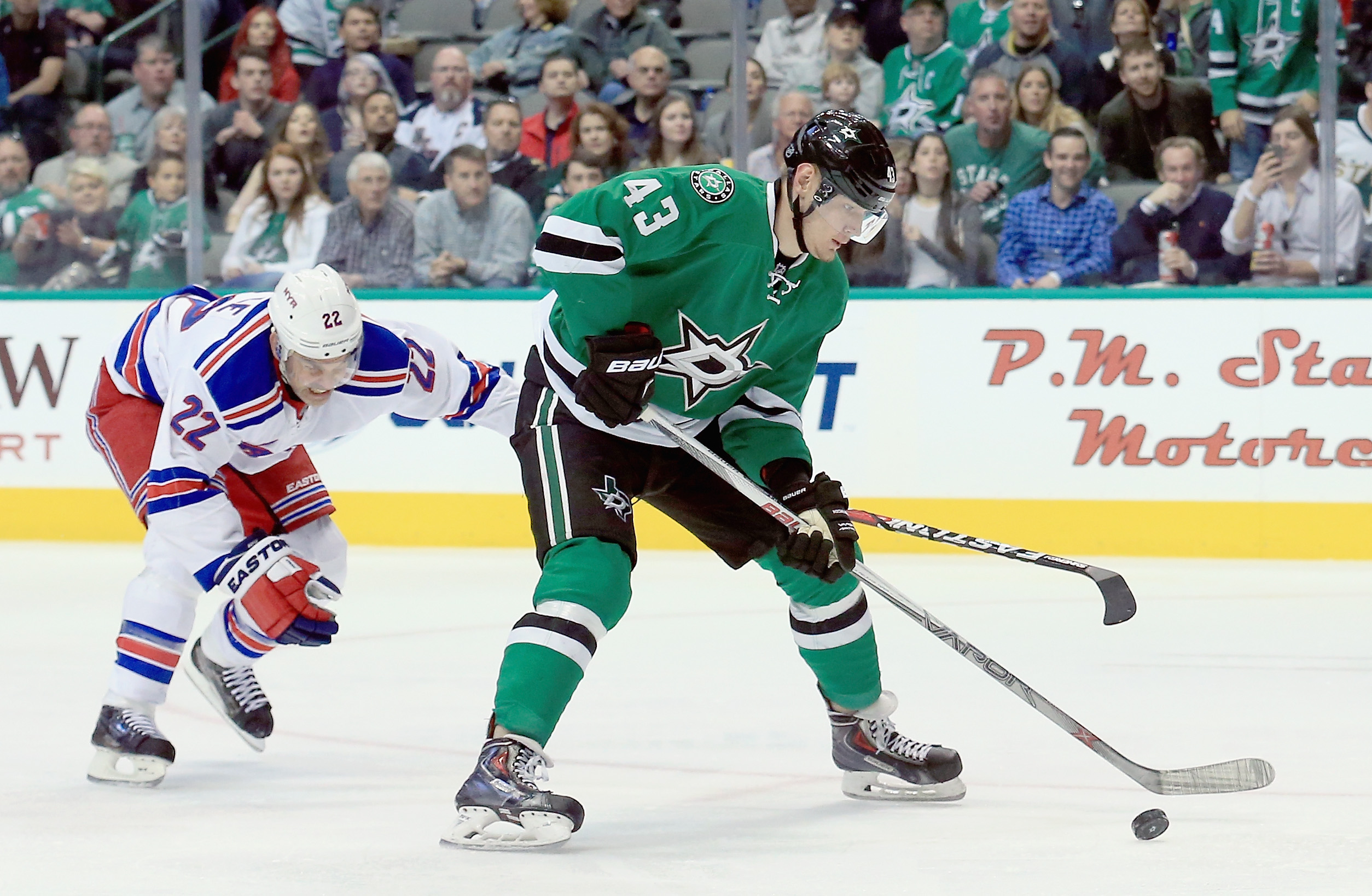 dallas stars - photo #26