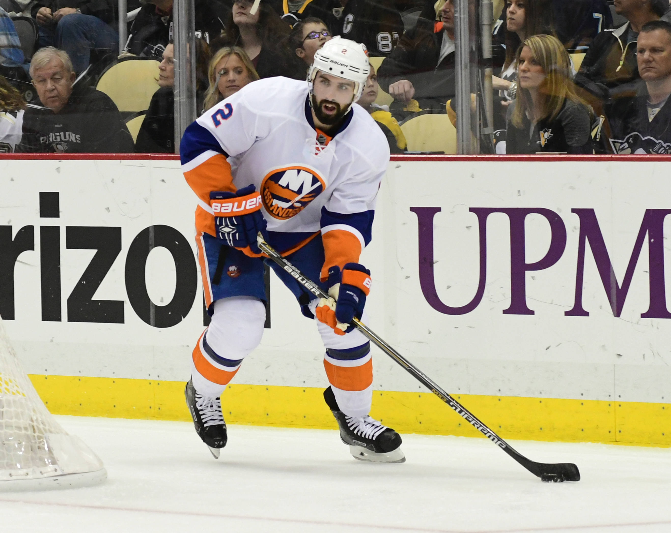 New York Islanders: The Best 2017-2018 Overtime Unit