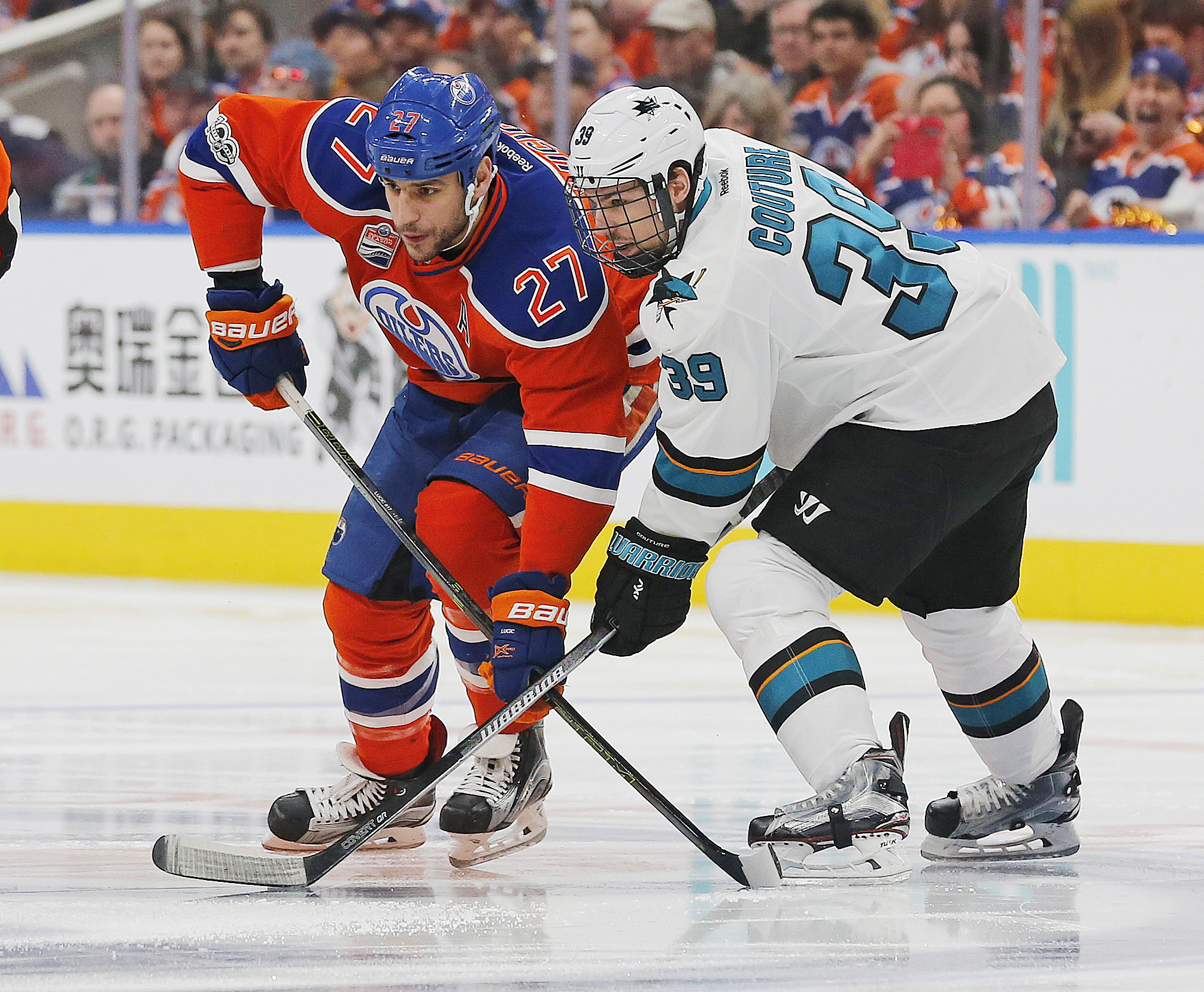 10011772-nhl-stanley-cup-playoffs-san-jose-sharks-at-edmonton-oilers
